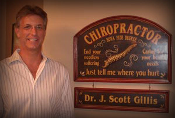 Gillis Chiropractic Clinic